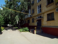 neighbour house: st. Nikitinskaya, house 92. Apartment house