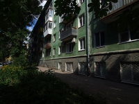Samara, Nikitinskaya st, house 137. Apartment house