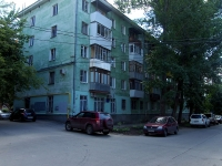 neighbour house: st. Nikitinskaya, house 137. Apartment house