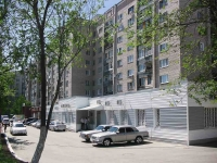 Samara, Avrora st, house 72. Apartment house