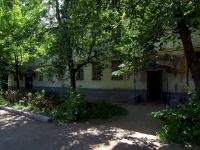 соседний дом: ул. Авроры, дом 169А. многоквартирный дом