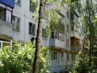 Samara, Avrora st, house 112. Apartment house
