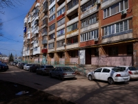 neighbour house: st. Avrora, house 201. Apartment house