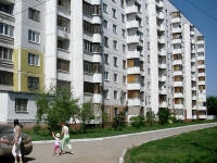 Samara, Avrora st, house 146A. Apartment house