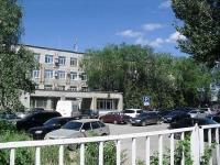 Самара, Арбитражный суд Самарской области, улица Авроры, дом 148