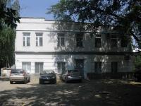 萨马拉市, Avrora st, 房屋 163А. 写字楼