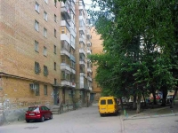 Samara, Avrora st, house 201. Apartment house