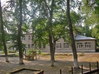 Samara, nursery school МДОУ д/с № 139, Avrora st, house 215