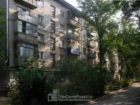 Samara, Avrora st, house 217. Apartment house