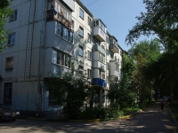 Samara, st Avrora, house 106. Apartment house
