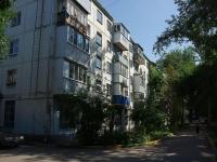 Самара, улица Авроры, дом 106. многоквартирный дом