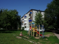 Samara, st Avrora, house 108. Apartment house