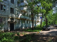Samara, st Avrora, house 110. Apartment house