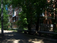 Samara, Avrora st, house 120. Apartment house