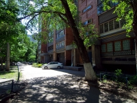 Самара, улица Авроры, дом 122А. многоквартирный дом