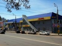 Samara, Avrora st, house 150. multi-purpose building