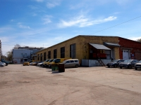 萨马拉市, Avrora st, 房屋 150. 多功能建筑