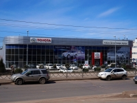 neighbour house: st. Avrora, house 150Б. automobile dealership Тойота
