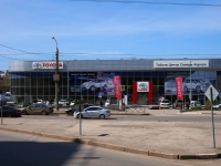 Samara, automobile dealership Тойота, Avrora st, house 150Б