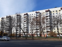 Samara, Avrora st, house 146Б. Apartment house
