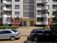 Samara, Avrora st, house 146Б. Apartment house