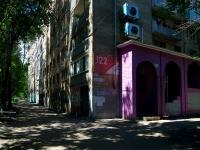 Самара, улица Авроры, дом 122. многоквартирный дом