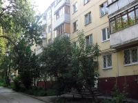 Samara, Avrora st, house 111. Apartment house