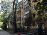 Samara, Avrora st, house 113. Apartment house