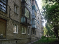 neighbour house: st. Avrora, house 115. Apartment house
