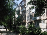 Samara, Avrora st, house 115. Apartment house