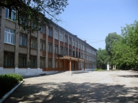 neighbour house: st. Avrora, house 117. school №170 с казачьим кадетским отделением-интернатом
