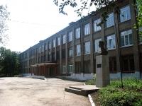 Самара, школа №170 с казачьим кадетским отделением-интернатом, улица Авроры, дом 117