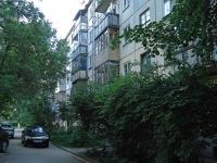 Самара, улица Авроры, дом 119. многоквартирный дом
