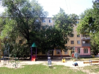 Samara, Avrora st, house 121. Apartment house
