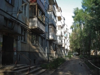 Samara, Avrora st, house 123. Apartment house