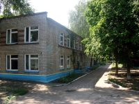 neighbour house: st. Avrora, house 125. nursery school №347 Жемчужинка