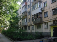 Samara, Avrora st, house 127. Apartment house