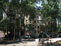Samara, Avrora st, house 161. Apartment house