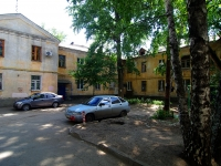 Samara, Avrora st, house 163. Apartment house