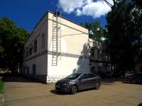 Самара, улица Авроры, дом 163А. офисное здание