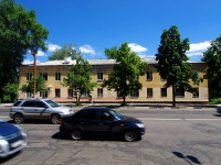 Samara, Avrora st, house 167. Apartment house