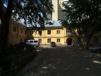 Samara, Avrora st, house 175. Apartment house