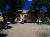 Samara, Avrora st, house 175А. Apartment house