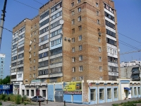 Samara, Avrora st, house 57. Apartment house with a store on the ground-floor