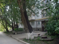 Samara, Avrora st, house 59. Apartment house