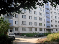 Samara, Avrora st, house 61. Apartment house