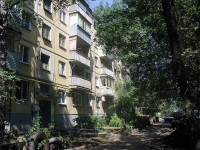 Samara, st Avrora, house 95. Apartment house