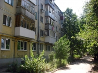 Samara, Avrora st, house 97. Apartment house