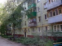 Samara, Avrora st, house 99. Apartment house