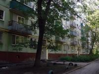 Samara, Avrora st, house 99. Apartment house